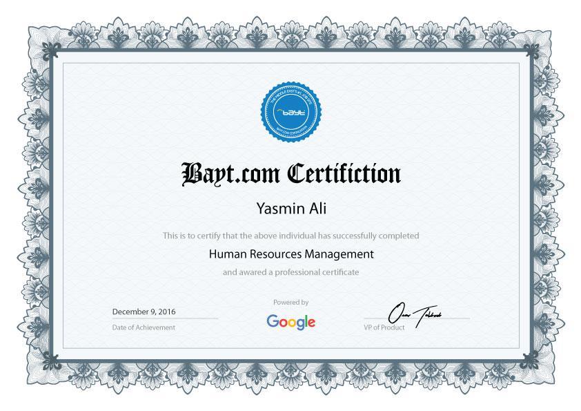 Human Resource Test - Bayt.com